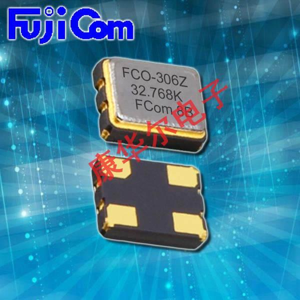 富士晶振,32.768K有源振荡器,FCO-306Z晶振