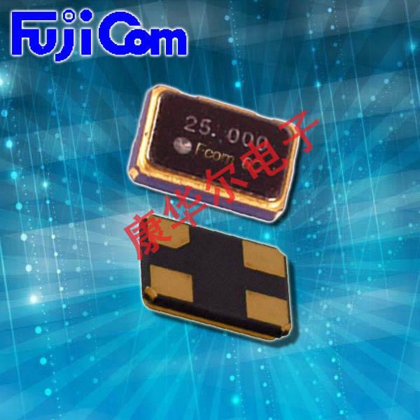 富士晶振,5032贴片晶振,FSX-5M晶振