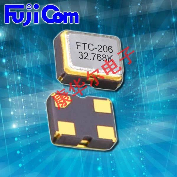 富士晶振,温补晶振,FTC-206晶振