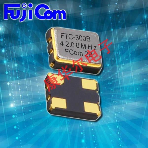 富士晶振,温补晶振,FTC-306晶振