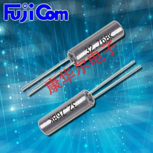 富士晶振,32.768K晶振,FTS-38,FTS-26,FTS-15晶振