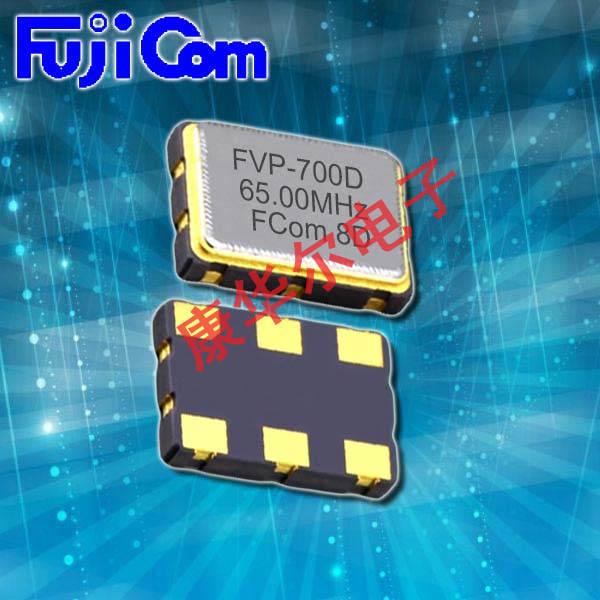 富士晶振,7050贴片晶振,FVP-700晶振