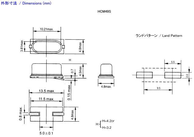 富士晶振,贴片石英晶振,HCM49S晶振