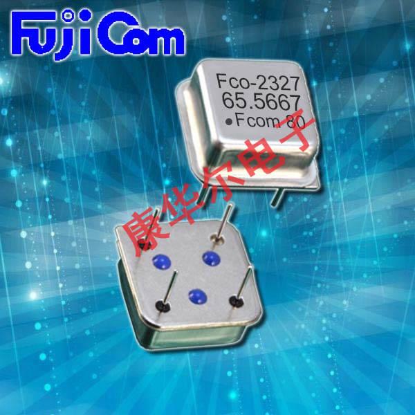 富士晶振,石英晶体振荡器,FCO-120晶振