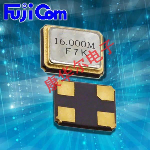 富士晶振,3225贴片晶振,FSX-3M晶振
