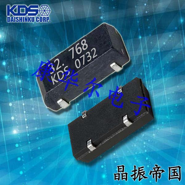 KDS晶振,进口晶振,DMX-26S晶振