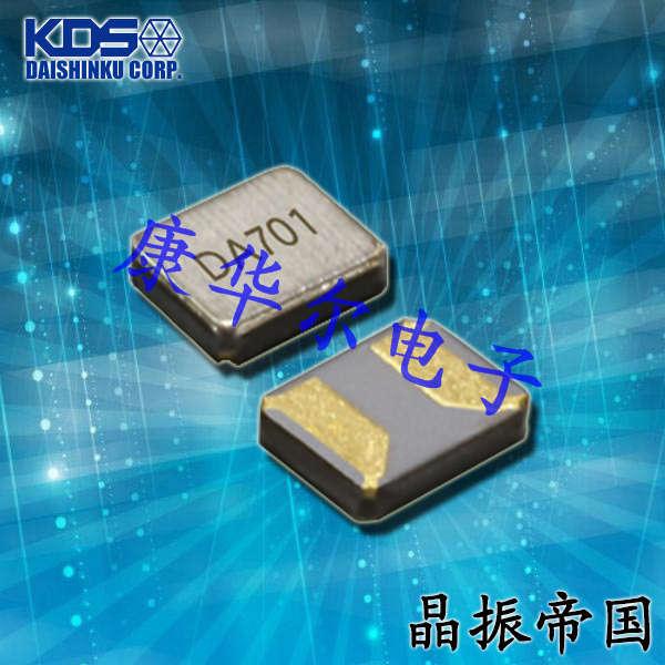 KDS晶振,32.768K晶振,DST1210A晶振