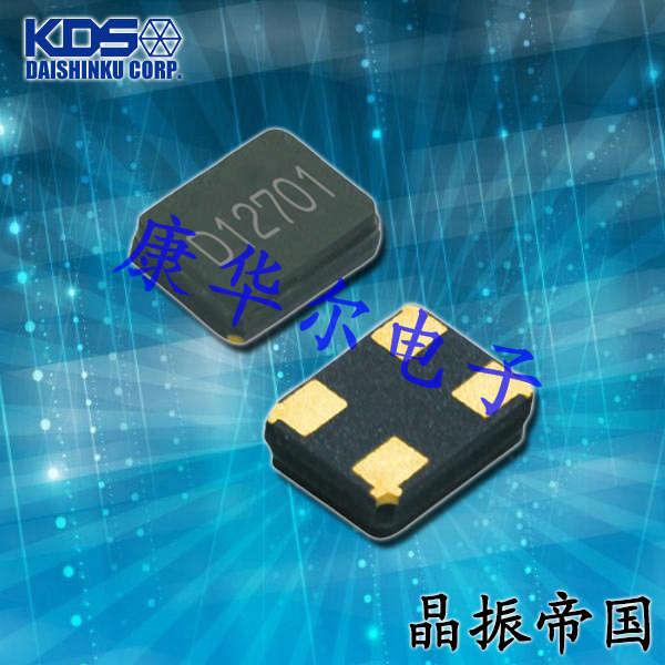 KDS晶振,石英晶振,DSX221G晶振