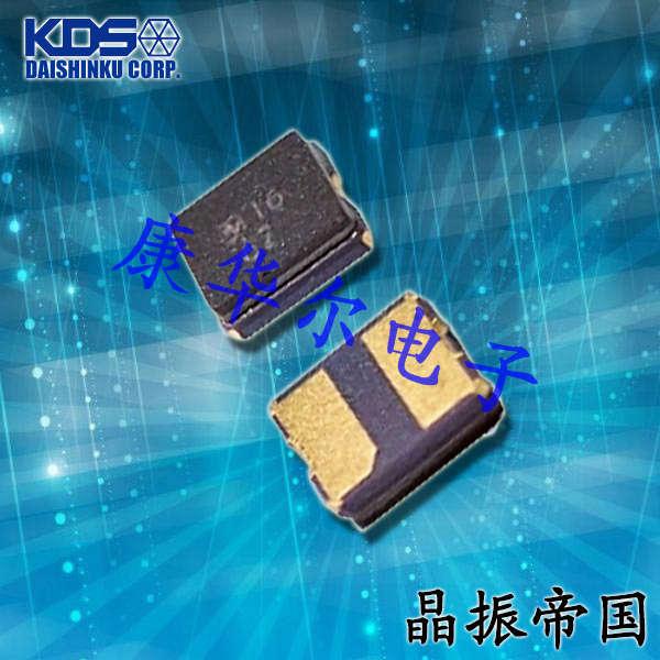 KDS晶振,贴片晶振,DSX210GE晶振