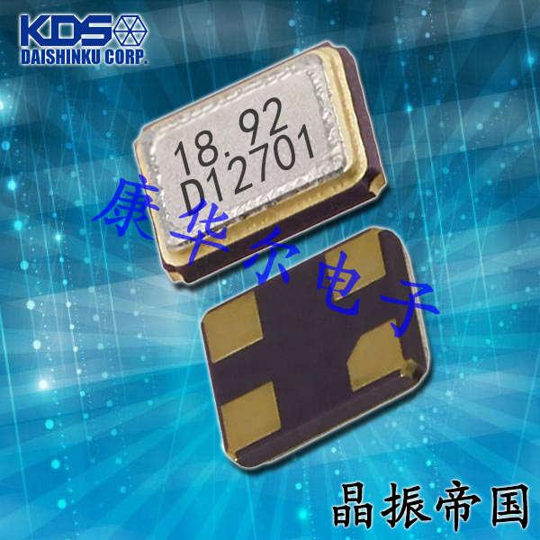 KDS晶振,2520贴片晶振,DSX221SH晶振