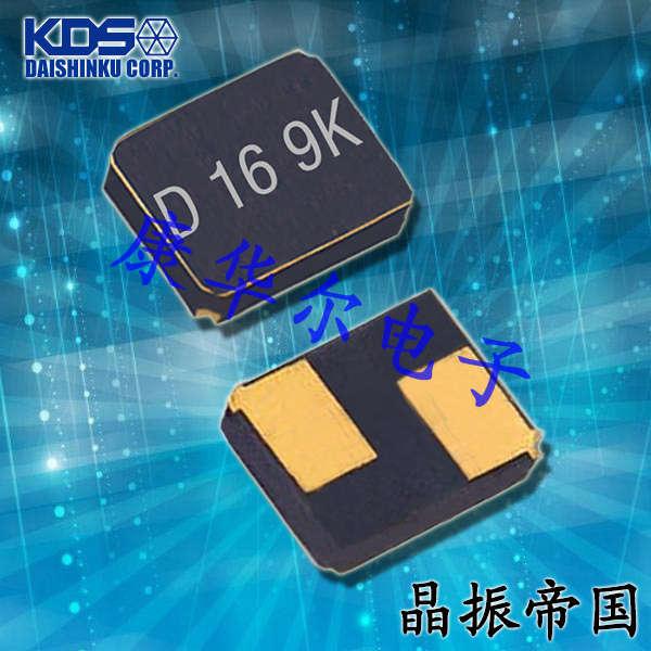 KDS晶振,石英晶体谐振器,DSX320G晶振,DSX320GE晶振