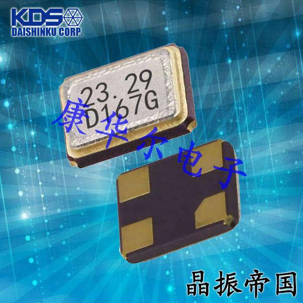 KDS晶振,贴片晶振,DSX221S晶振
