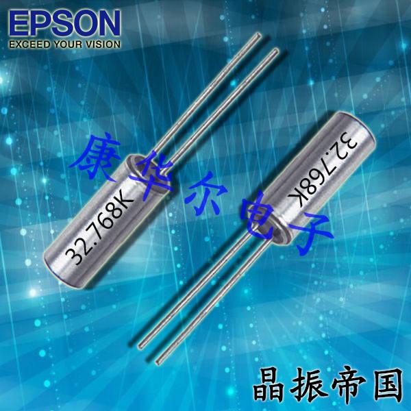 EPSON晶振,C-002RX晶振,C-004R晶振,C-005R晶振,32.768K晶振