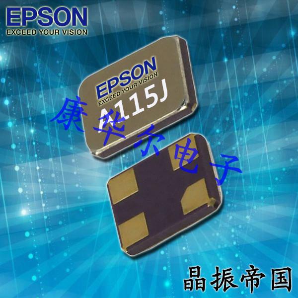 EPSON晶振,32.768K晶振,FC-12D晶振