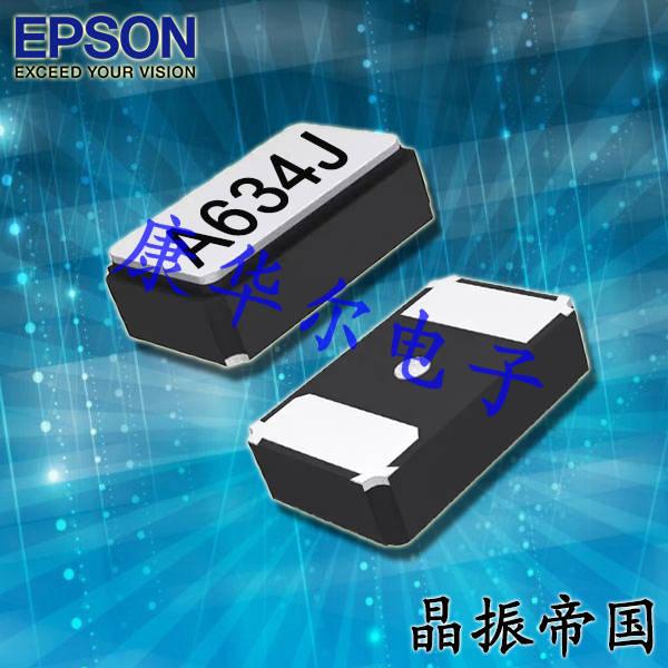 EPSON晶振,贴片晶振,FC-12M晶振