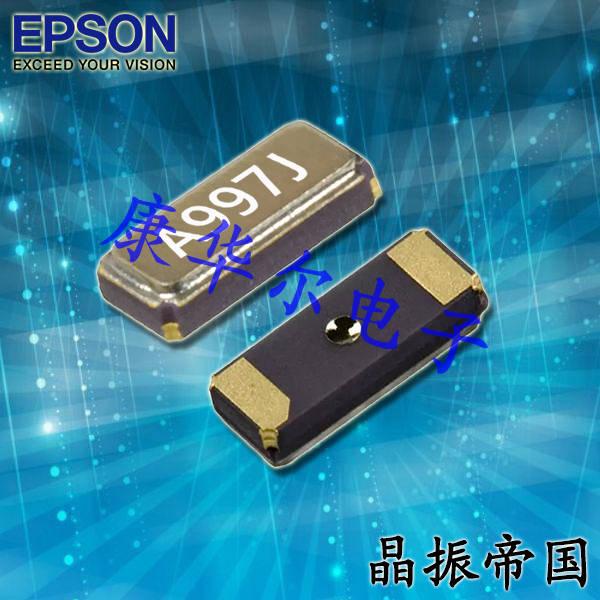 EPSON晶振,贴片晶振,FC-13A晶振