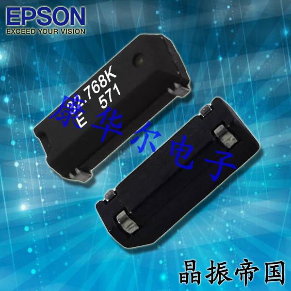 EPSON晶振,压电石英晶体,MC-30A晶振
