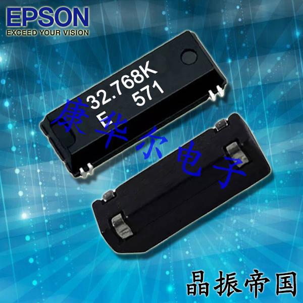 EPSON晶振,32.768K晶振,MC-306晶振