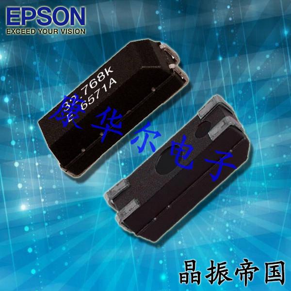EPSON晶振,32.768K晶振,MC-405晶振,MC-406晶振