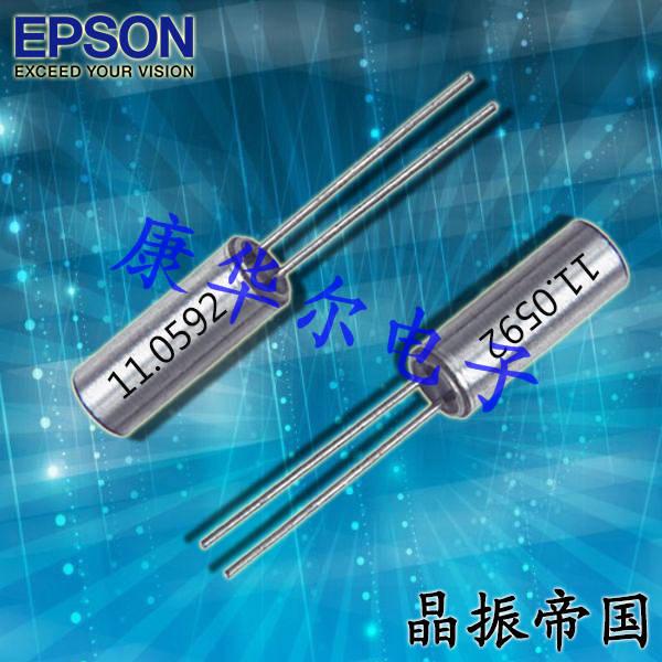 EPSON晶振,圆柱音叉晶振,CA-301晶振