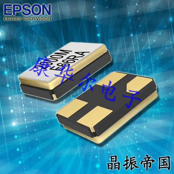 EPSON晶振,3225晶振,FA-238A晶振