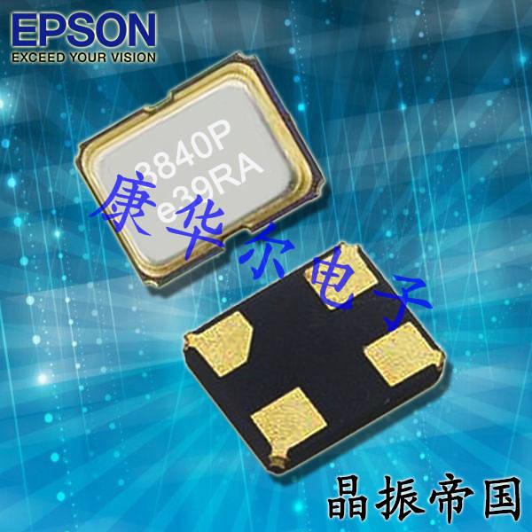 EPSON晶振,2016贴片晶振,FA2016AA晶振