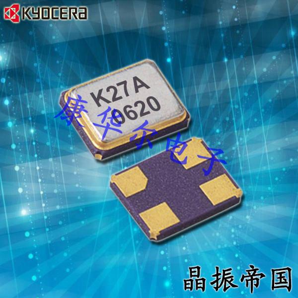 京瓷晶振,贴片晶振,CX1210SB晶振