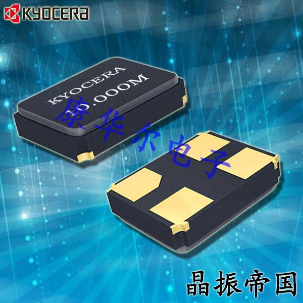 京瓷晶振,进口晶振,CX3225GB晶振