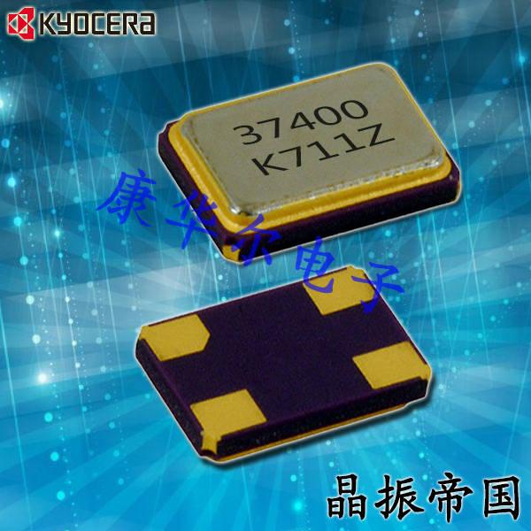 京瓷晶振,SMD晶振,CX3225SB晶振
