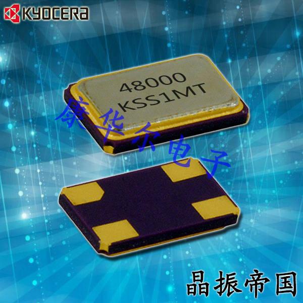 京瓷晶振,石英晶振,CX5032SA晶振