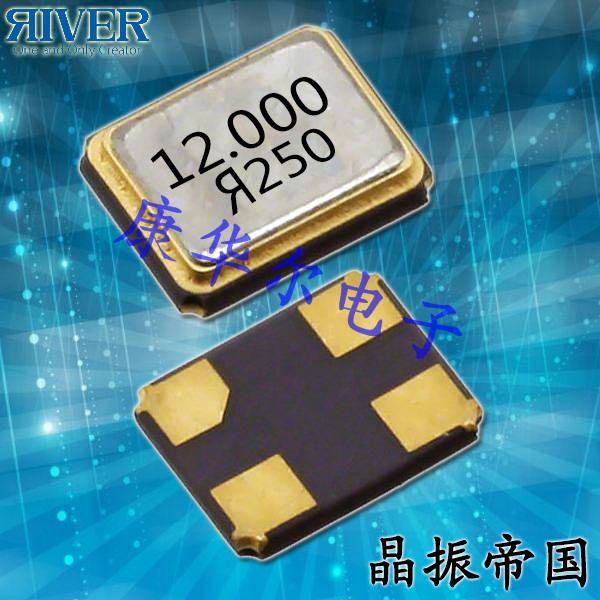 大河晶振,3225晶振,FCX-04晶振,FCX-04C晶振