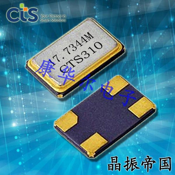 CTS晶振,贴片晶振,406晶振,406I35E12M00000晶振