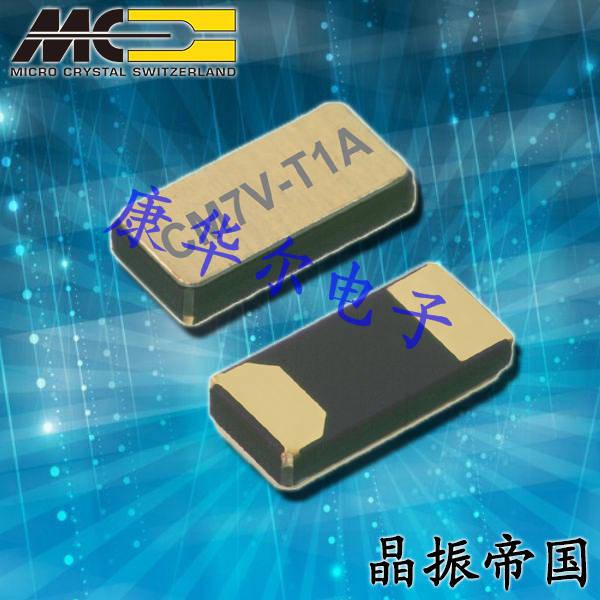 微晶晶振,SMD晶振,CM9V-T1A晶振