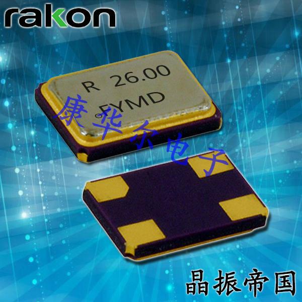 瑞康晶振,5032晶振,RSX-5晶振