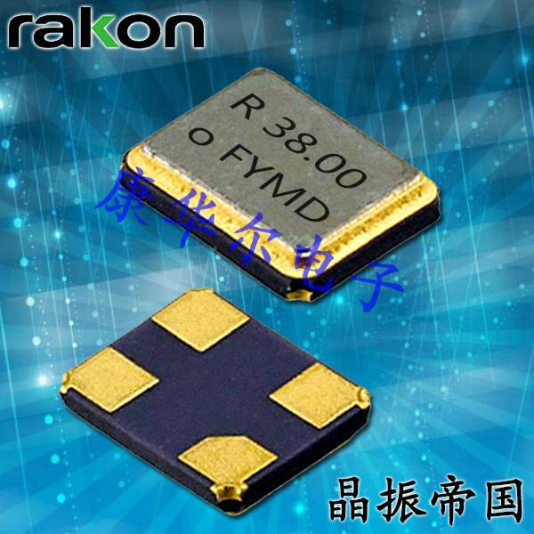 瑞康晶振,3225晶振,RSX-8晶振