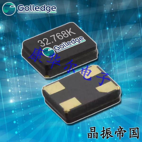 Golledge晶振,有源晶振,OV7604C7晶振