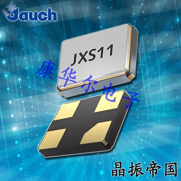 Jauch晶振,贴片晶振,JXS32晶振