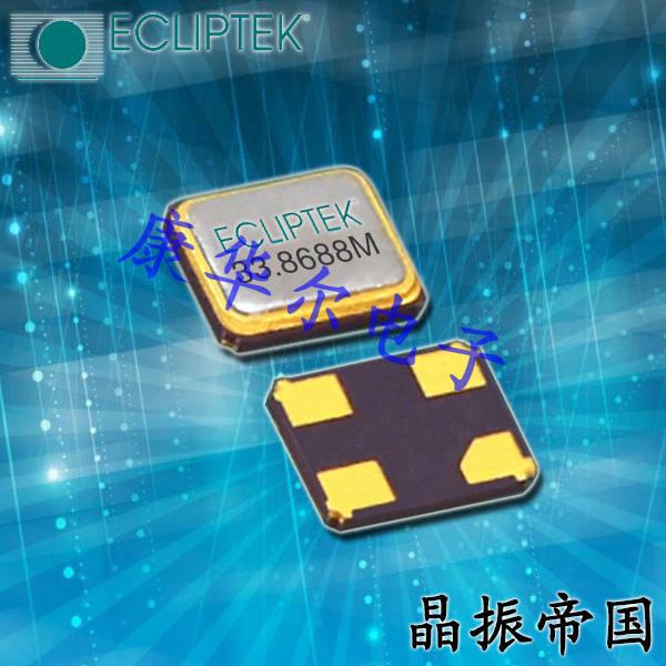 ECLIPTEK晶振,3225贴片晶振,EA2532PA12-40.000M晶振