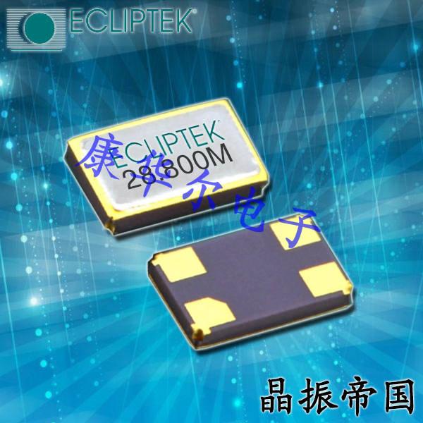 ECLIPTEK晶振,贴片晶振,EA3250HA08-14.7456M晶振