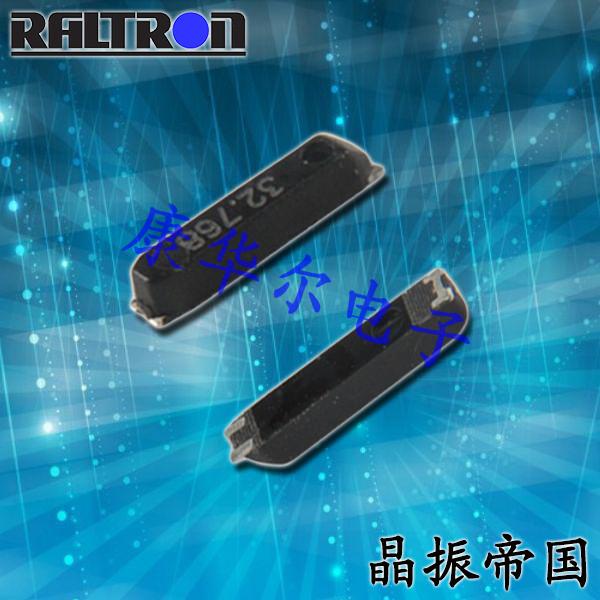 Raltron晶振,32.768K晶振,H14晶振