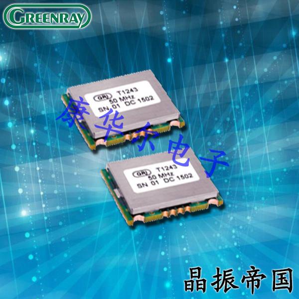 Greenray晶振,有源晶体,T1243晶振