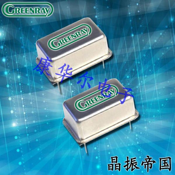 Greenray晶振,有源晶体,Y1600晶振