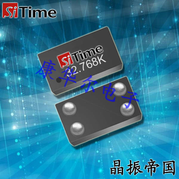 Sitime晶振,32.768K有源晶振,SiT1532晶振