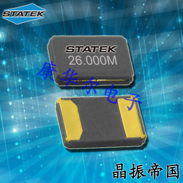 Statek晶振,进口晶振,CX1晶振