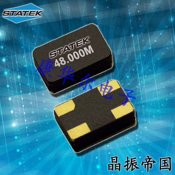 Statek晶振,3225晶振,CXOX晶振