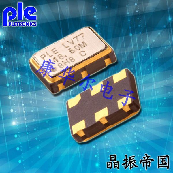 Pletronics晶振,贴片晶振,LV77D晶振