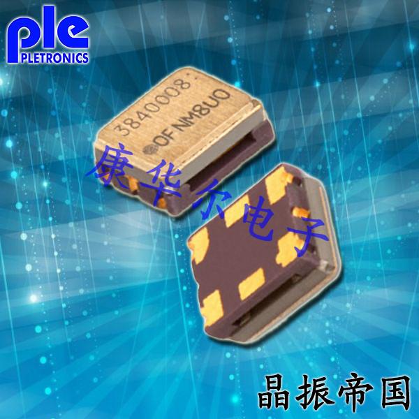 Pletronics晶振,3225晶振,PE44F/PE44G晶振