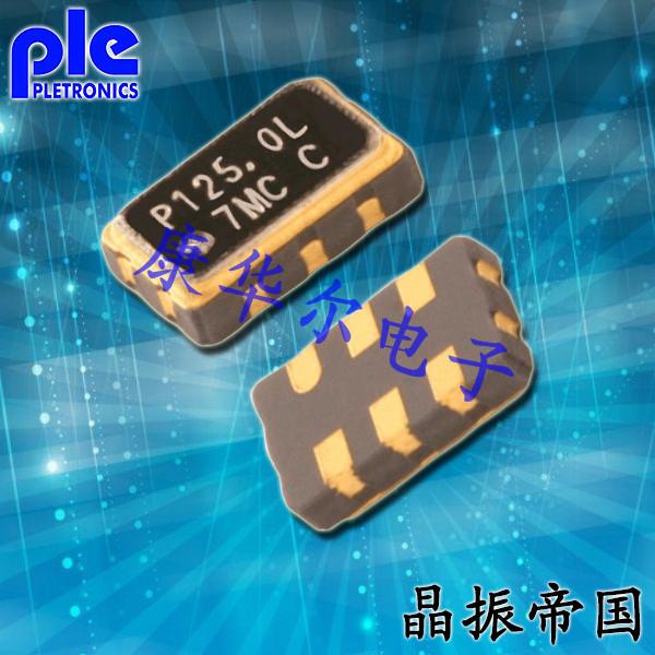 Pletronics晶振,5032晶振,PE55K晶振