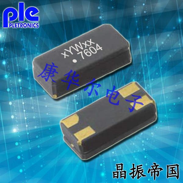 Pletronics晶振,32.768K有源晶振,S3880晶振