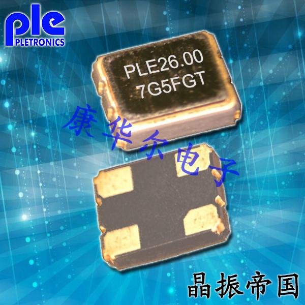 Pletronics晶振,2520晶振,SM33T晶振